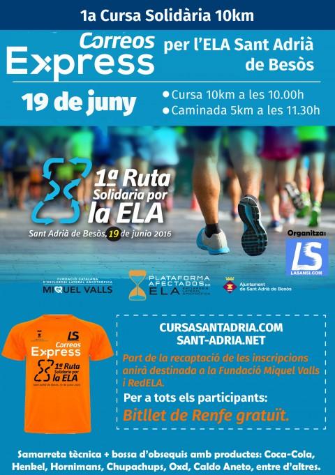 1ª cursa de 10km solidària Correos Express per l'Ela a Sant Adrià de Besòs