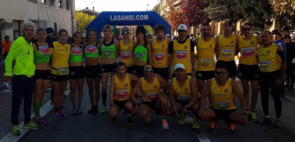 Juanma Alvarez y Raquel Parrado y La Sansi lo ganan el campeonato catalán de montaña en la 32ª subida y bajada a Guanta (Sentmenat)