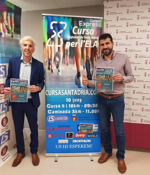 Presentada la 3a Cursa Correos Express Sant Adrià del Besòs per l'ELA