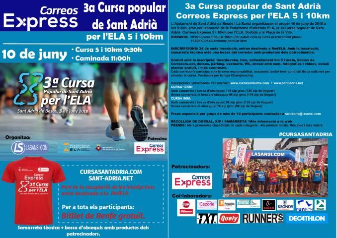 3a Cursa Correos Express de San Adrià per l'ELA cursa de 5 i 10km + caminada de 3km- 10/06/18 – 09:30h
