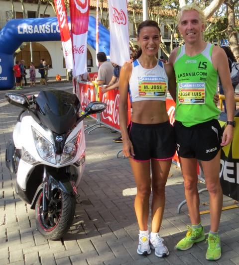 5a Cursa de la Diada a Bellaterra, la cursa més participativa de Catalunya.